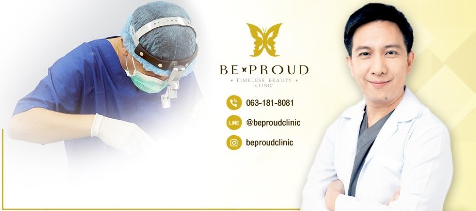 Beproud Clinic