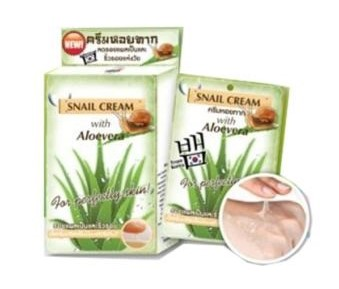 Fuji Cream Snail Cream With Aloevera