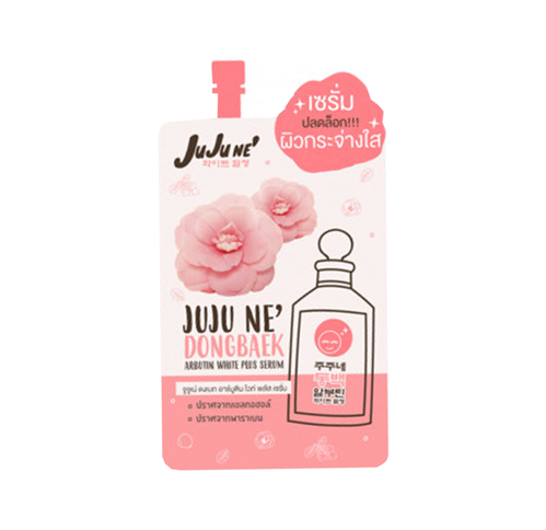 JuJuN'e Dongbaek Arbutin White Plus Serum