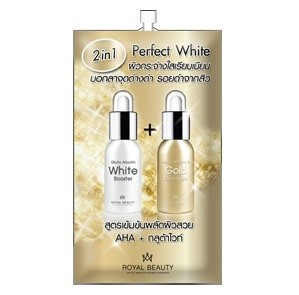 Royal Beauty Perfect White Cream