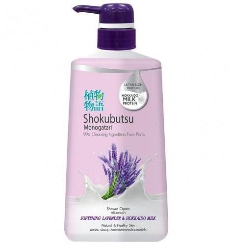 Shokubutsu Monogatari Softening Lavender & Hokkaido Milk