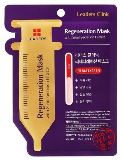 Leaders Clinic Regeneration Mask With Snail Extract