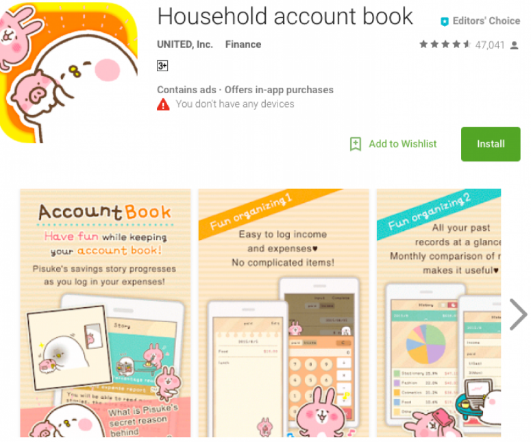 App Household Account Book