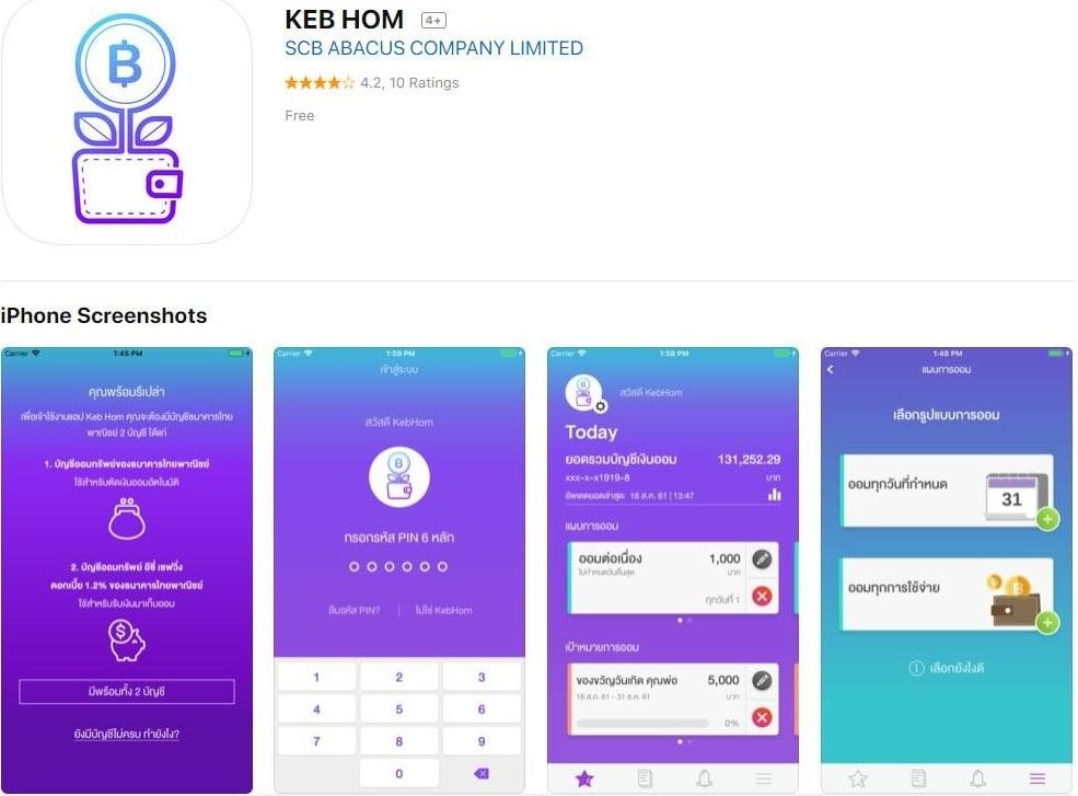 App KEB HOM