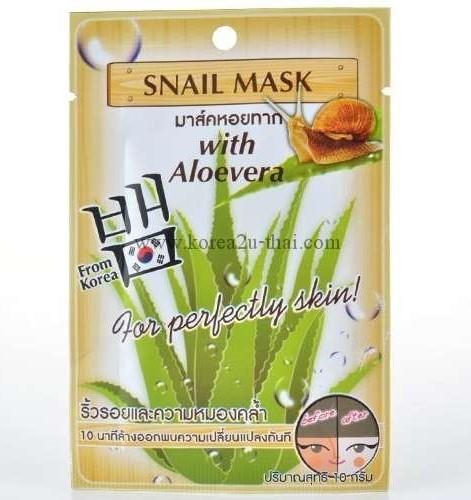 Fuji Snail Mask with Aloevera