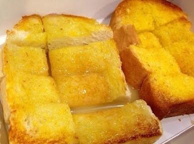 8. ขนมปังปิ้ง